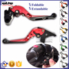 BJ-LS-001-F8/H8 For Hyosung GT250 650 Adjustable Foldable CNC Motorcycle Brake Clutch Lever