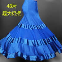Hot selling classics oversized pendulum ballroom dancing dresses china