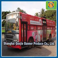 Custom Vehicle Wrap, Car Wrap Sticker, Self Adhesive Vinyl Sticker