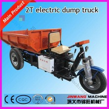 cargo three wheel motorcycle, battery operated cargo three wheel motorcycle, cargo three wheel motorcycle with good performance