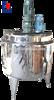 stainless steel liquid blending tank