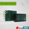 Support RFID camera and Garmin Navigator gps car tracker tracking via cellphone or PC