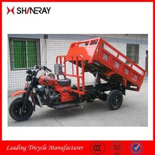 China 150cc 200cc 250cc 300cc Shineray Cargo/passenger tricycle/ motor tricycle