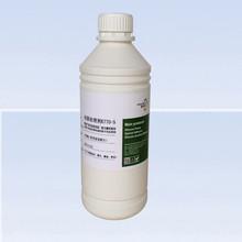 anti-fungus silicone sealant manufacturer