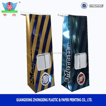 Pop corn packaging bag with sealing stripe