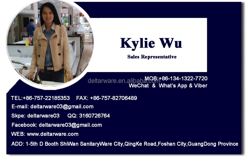 Kylie Wu.jpg