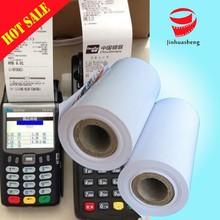 cash register pos terminal thermal credit card paper 2 1/4