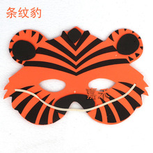 Wholesale EVA animals mask for children with different character and many styles