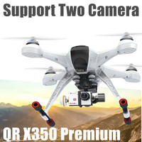 New aerial photography professional helicopter camera hd camera two follow me mode GPS WiFi control long time flight