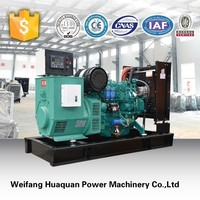 40kw diesel generator set for emergency power supply with ATS