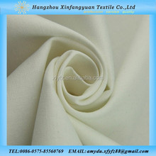 Alibaba china 97 cotton 3 spandex white fabric roll for baby