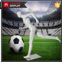 Men fashion football pose realistic mannequin