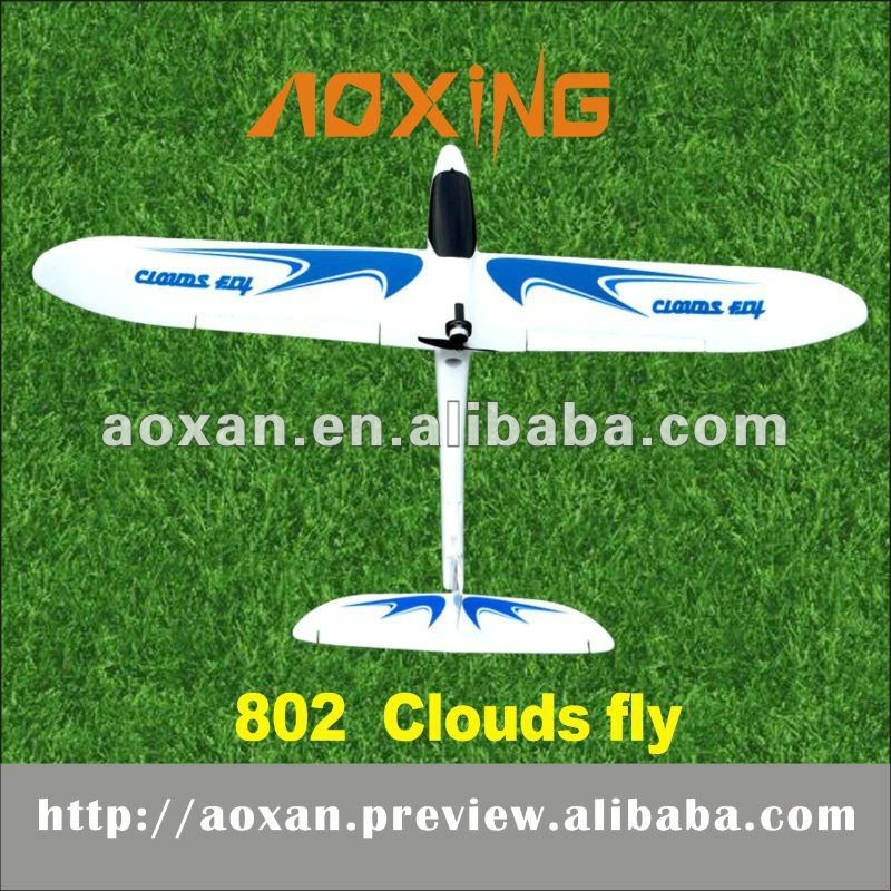 AXN Kit 310g rc model airplane floater jet engine Clouds fly rc airplane