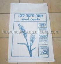 Best price pp woven bag for corn seed rice packing,plastic woven bag
