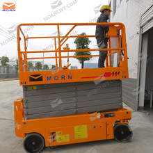 Hot sell self prolled electric lift mechanism
