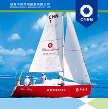 7.99m catamaran boat