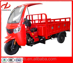 175cc Open Cargo Three Wheel Motorcycle With Simple Tent from Chongqing
