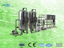 RO purifying/purification drinking solar reverse osmosis water treatment system