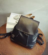 2015 High Quality Women Fashion Plain Color Pu Leather Backpack Wholesale