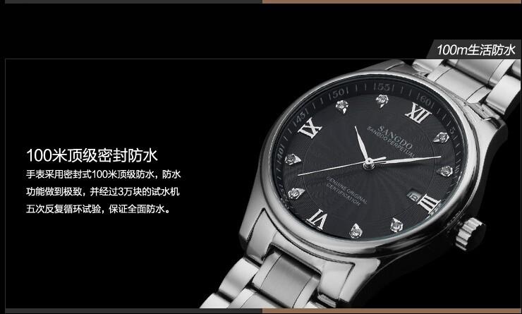 38 мм SANGDO 0246B Автоматический Self-ветер движение мужские часы оптовая Высокого качества 2016 новая мода