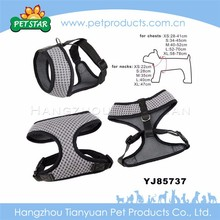 High quality firm luxury pet harness dog body harness