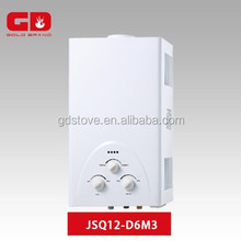 Gas water heater heating industrial boiler natural gas, commercial boiler prices