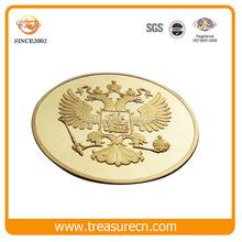 Russian Souvenir Alloy Coin
