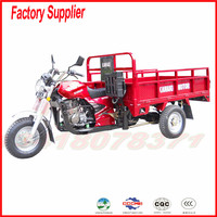 China factory sale big power and MAX load water cooling 250cc motor tricycle