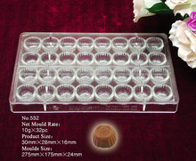 Q532 kinder chocolate mold