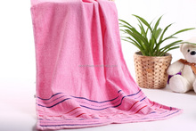 100% Cotton, Hand-Woven, Absorbent, Quick Dry, Soft Bath Towel