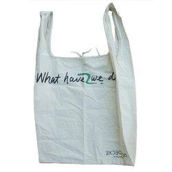 2011 foldable polyester shopping bag