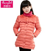 CHINA winter new 2015 children down garment clothing kids girls down coats lined waterproof thick padded down coats