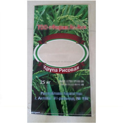 pp woven bag manufacturers , agricultural products packing bags ,China supplier