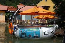 OEM best price bbq donut boat for park