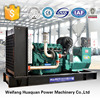 200kw backup diesel electric power plant generator