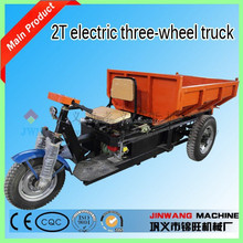 Factory supply wheel motor bike/2 TON motor tricycle/motorcycles for bricks