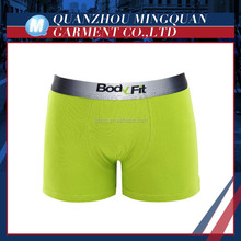 China custom high quality men boxers and underwear