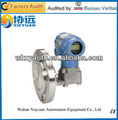 el protocolo hart rosemount 3051 transmisor de presión diferencial