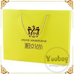yellow printing paper bag,matt laminated paper bag,paper promotion bag
