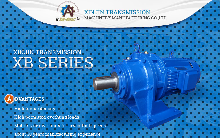 ISO, CE China Manufacturer High torque SEW standard XB series motorized planetary gearbox