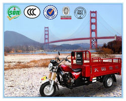 China 250cc 1 cylinder 4 stroke hot sale trike