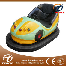 Children attraction battery operated bumper cars battery operated kids bumper car newest ride on car for sale