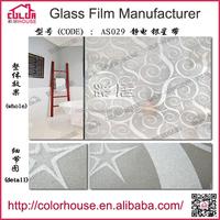 factory price wrought iron window decor opaque vinyl film for glass