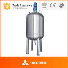 chemical manufacturing equipment, stainless steel pressure tank jackets, chemical reactor