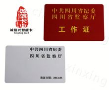 Professional Factory Supply Buyer Logo Printing duplicate id card florida top quality