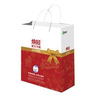 Neat printed paper bag design for health medicines