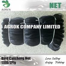 110d 2ply Black Bird Catching Net Semi-Finished Net