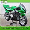 2015 Best Price Gas Used 50cc Pocket Bike For Sale/SQ-PB02