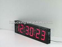 5 inch 6 digit Oversize digital wall clock & temperature