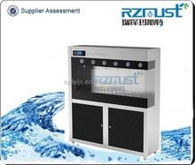 6kw hot & cold bottled water dispenser